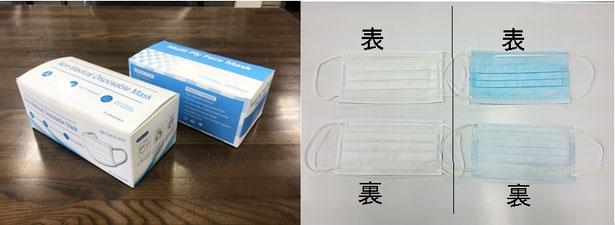 富山県のマスク購入券で購入できるマスクの種類