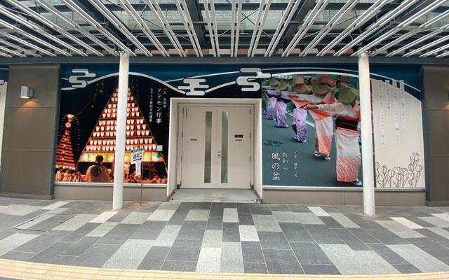 JR富山駅「きときと市場とやマルシェ」の裏側の祭りの紹介2