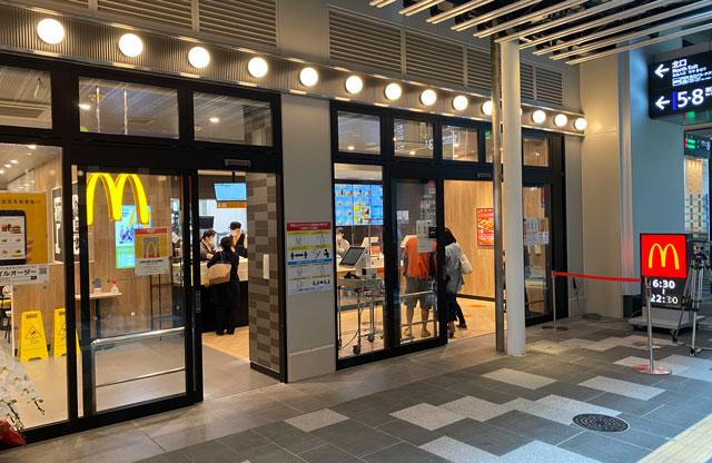 JR富山駅「とやマルシェ」の飲食店街「EATS de Meets(イート デ ミーツ)」のマクドナルド