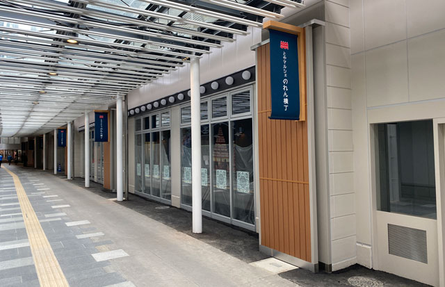 JR富山駅「とやマルシェ」の飲食店街「のれん横丁」の外観