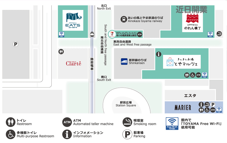 JR富山駅のとやマルシェの全体図