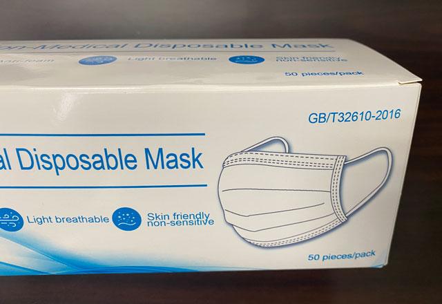 富山県のマスク購入券で購入できる富山県マスクのパッケージ