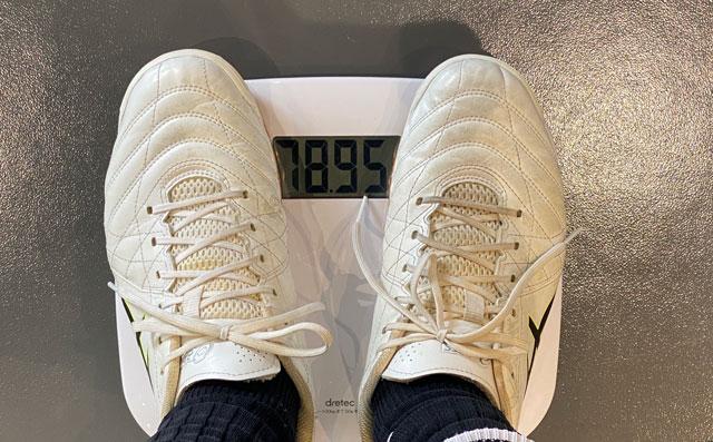 富山市二口町の接骨院プロデュースのセミパーソナルジム「ゆめたかトレーニングジム」のパーソナルトレーニング後の体重