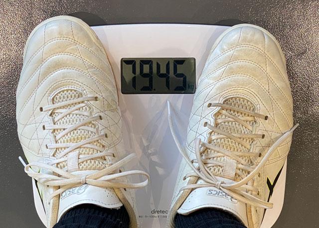 富山市二口町の接骨院プロデュースのセミパーソナルジム「ゆめたかトレーニングジム」のパーソナルトレーニング前の体重
