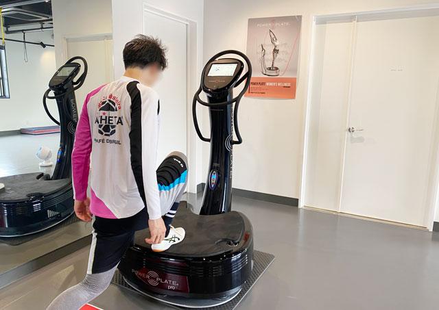 富山市二口町の接骨院プロデュースのセミパーソナルジム「ゆめたかトレーニングジム」のパーソナルのパワープレートトレーニング2