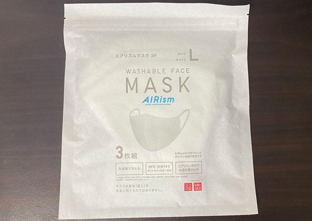 UNIQLOのエアリズムマスクの外装パッケージ