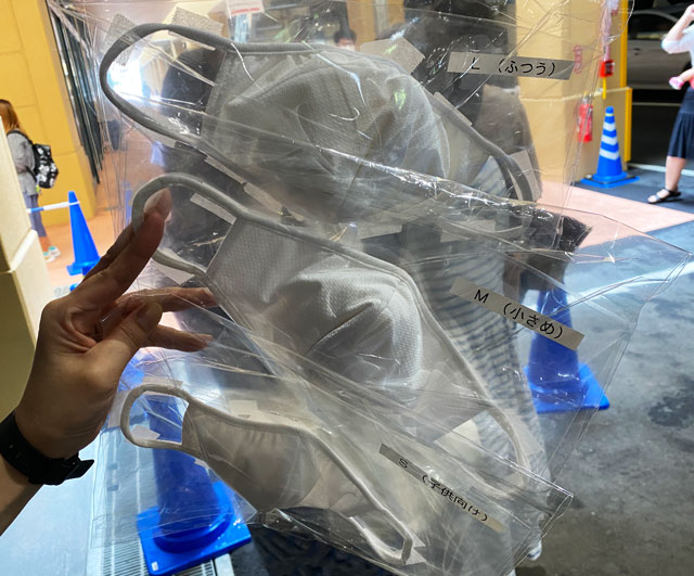 UNIQLOのエアリズムマスクのサイズ比較