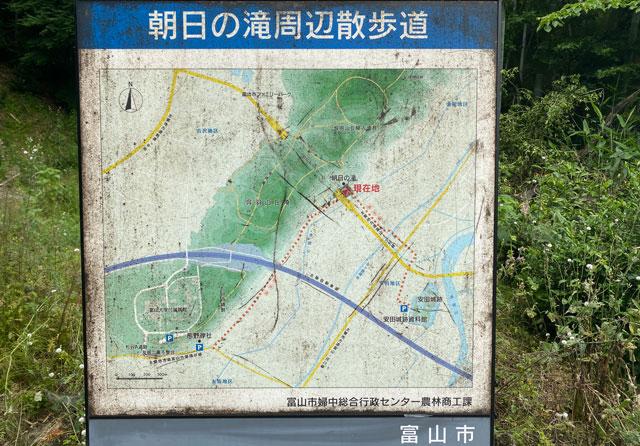 富山市婦中町安田の朝日の滝の周辺マップ
