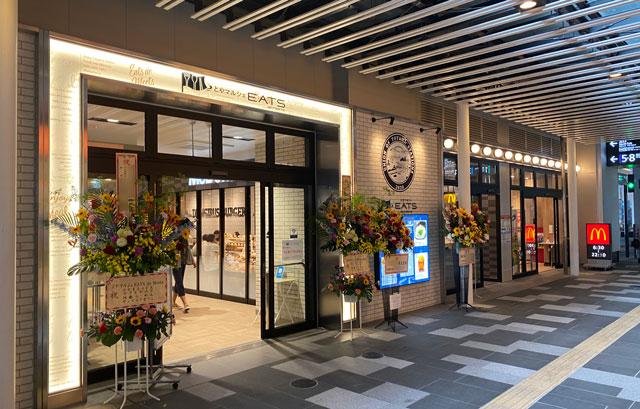 JR富山駅とやマルシェEats de Meets(イーツデミーツ)の入口