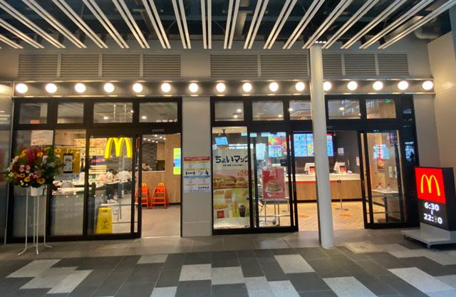 JR富山駅とやマルシェEats de Meets(イーツデミーツ)のマクドナルド