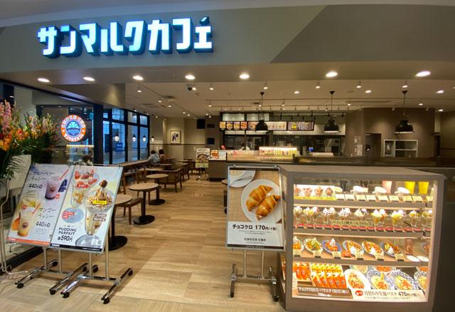 JR富山駅とやマルシェEats de Meets(イーツデミーツ)のサンマルクカフェ