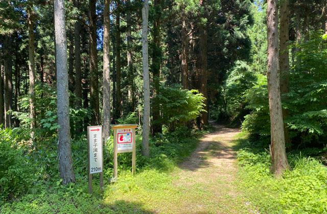 富山県上市町の「まま子滝」への道順3