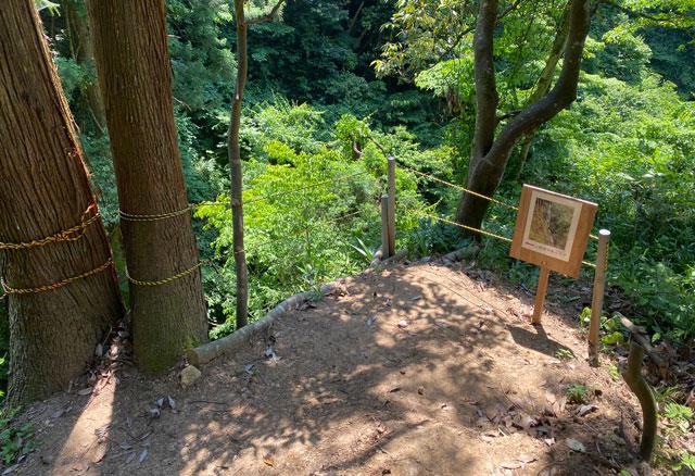 富山県上市町の「まま子滝」の三段滝のビュースポット