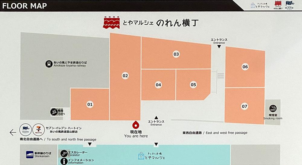 富山駅ナカ「とやマルシェ のれん横丁」のテナントなどフロアマップ