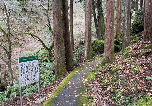 富山県上市町の景勝地 千巌渓への道