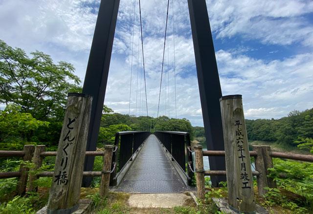 古洞の森近くの古洞池の吊り橋どんぐり橋
