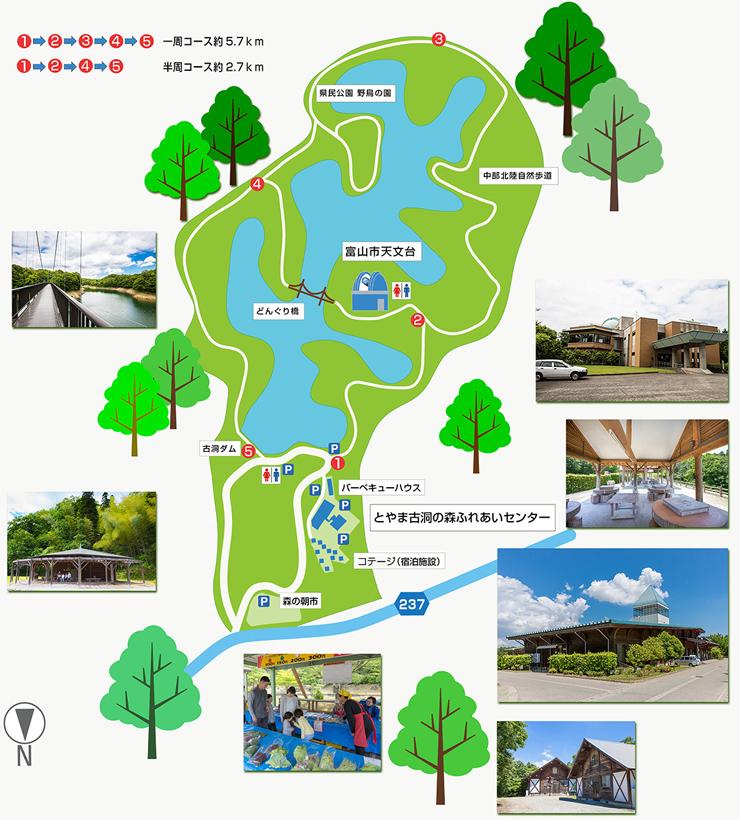 富山県富山市池多にある「古洞の森」の全体マップ