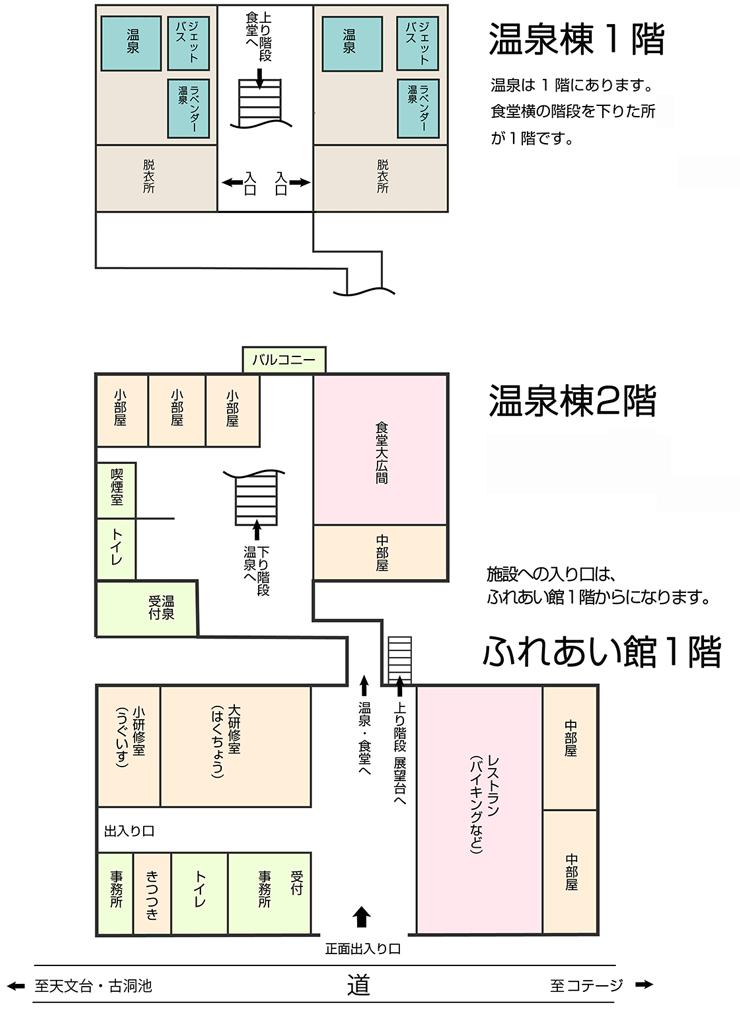 富山県富山市池多にある「古洞の森」の施設マップ