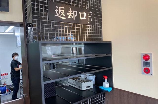 カルビ丼&スン豆腐専門店「韓丼」富山店の返却口
