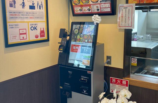 カルビ丼&スン豆腐専門店「韓丼」富山店の券売機