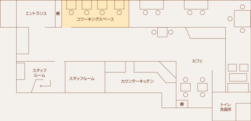 富山市呉羽城山のコワーキングスペース&カフェ「空の森」のフロアマップ