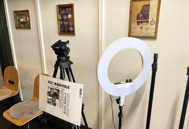 富山市呉羽城山のコワーキングスペース&カフェ「空の森」の動画機材