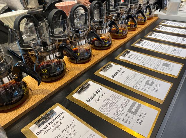 富山市の総曲輪ベース、hazeru coffee(ハゼルコーヒー)の試飲