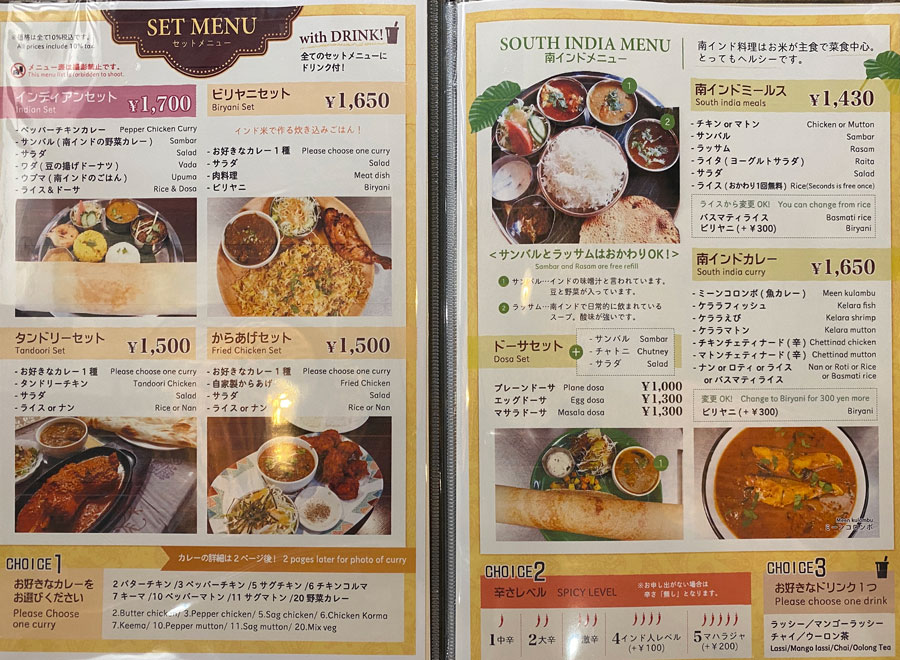 富山市の総曲輪ベース、インドカレーKHUSHI(クシ)のメニュー3