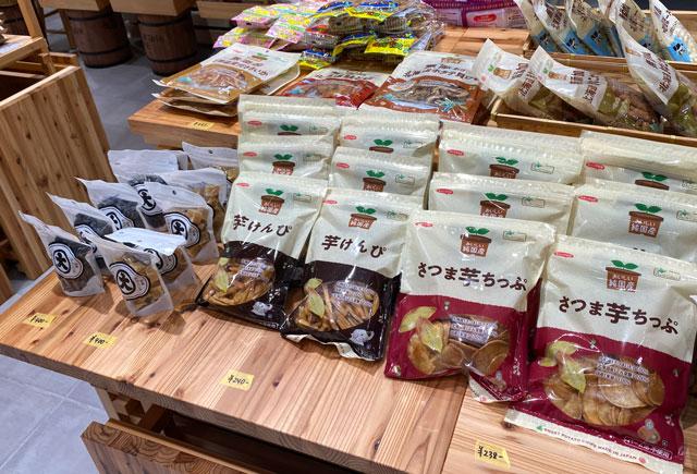 富山市の総曲輪ベース、藤吉(とうきち)の商品