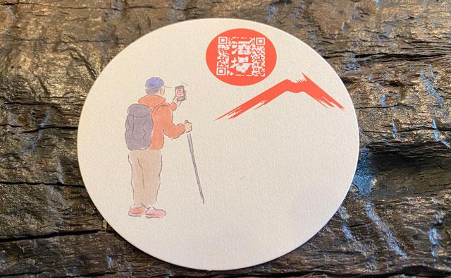 富山市の総曲輪ベース、酒場ヤマ富のメニュー