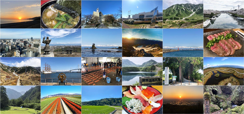 富山県内の観光スポット