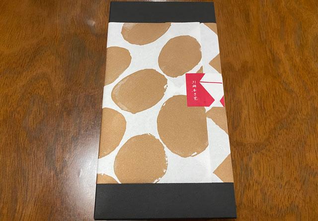 引網香月堂の和菓子体験キット「お家で和菓子 練りきり#1 薔薇」