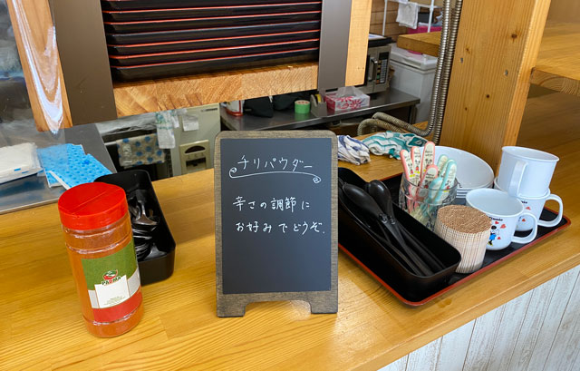 富山市五福のカレー屋「インドの家庭の味 KEBAKO ケバコ」の無料スパイス