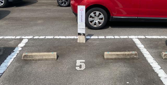 富山市五福のカレー屋「インドの家庭の味 KEBAKO ケバコ」の駐車場の案内板