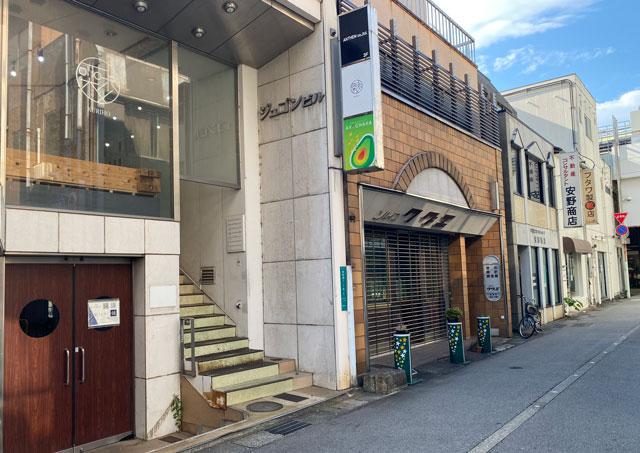 富山市の和栗モンブラン専門店 栗歩(くりほ)の店舗外観