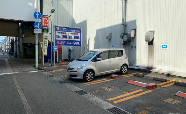 富山市の和栗モンブラン専門店 栗歩(くりほ)の近く「石谷もちや」横の有料駐車場