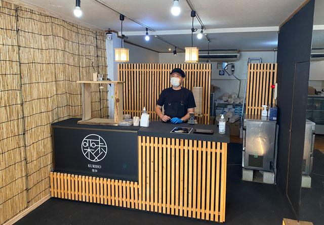 富山市の和栗モンブラン専門店 栗歩(くりほ)の注文カウンター