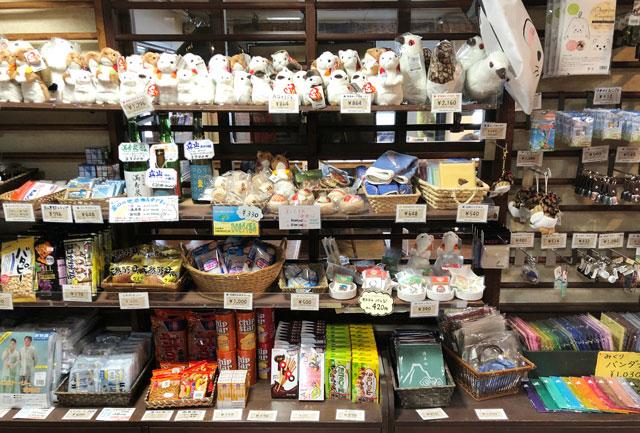 雷鳥沢キャンプ場の周辺の売店