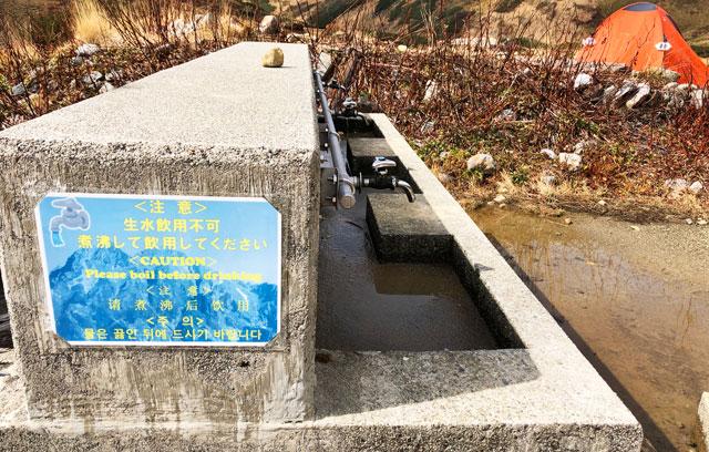 雷鳥沢キャンプ場の水場