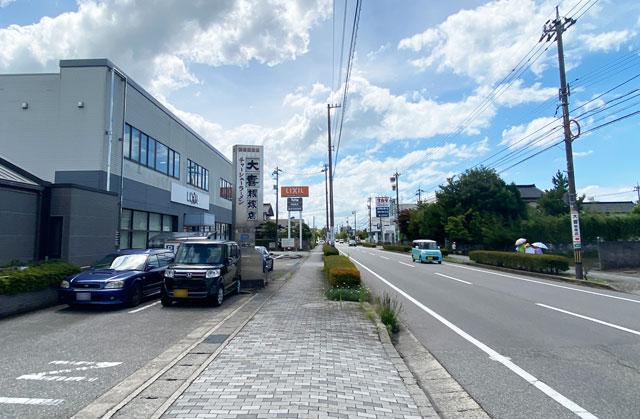 富山ブラックラーメンの大喜根塚店の前の通り