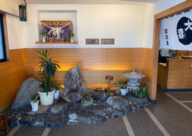 富山ブラックラーメンの大喜根塚店の和スペース