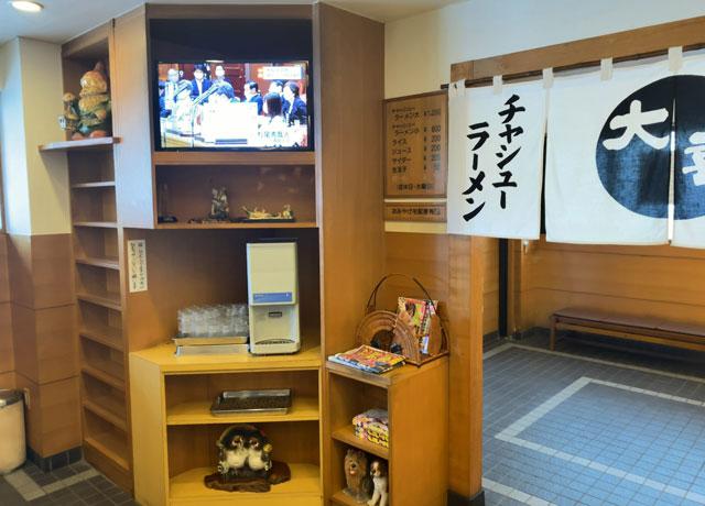 富山ブラックラーメンの大喜根塚店の水やTV・雑誌