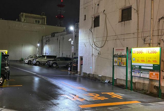 富山市桜木町のたこ焼 元祖どないや富山桜木町の目の前の有料駐車場