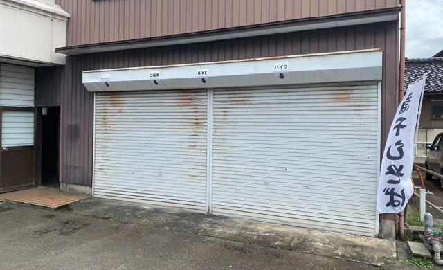 富山市旧大沢野の無添加無化調のラーメン屋「煮干しそば 銀」のバイクの駐車場