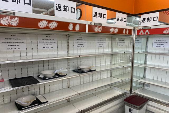 富山市旧大沢野の無添加無化調のラーメン屋「煮干しそば 銀」の返却口