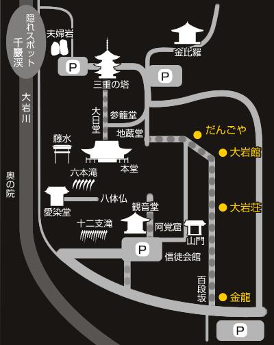 富山県上市町大岩日石寺の境内マップ