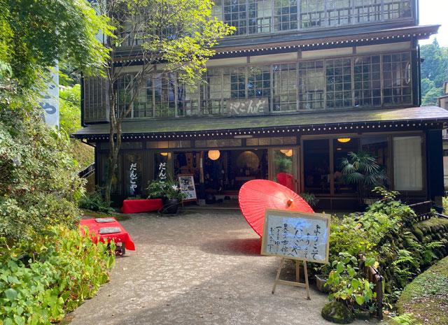 富山県上市町大岩エリアの人気素麺屋「旅館 だんごや」