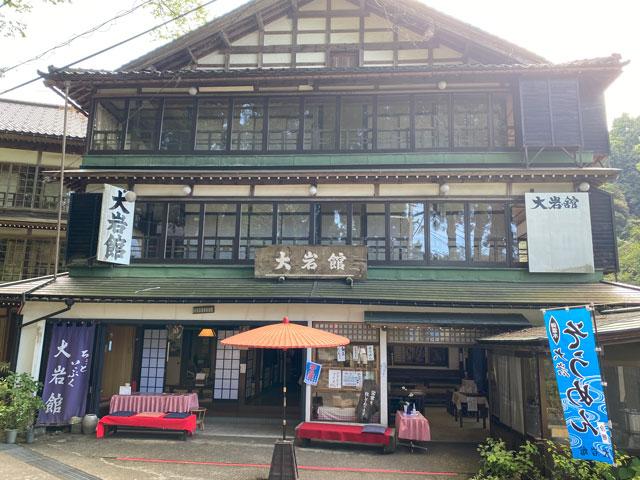 富山県上市町大岩エリアの人気素麺屋「旅館 大岩館」