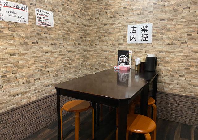 富山市桜木町のラーメン屋「ラーメン幵(けん)」のテーブルセット