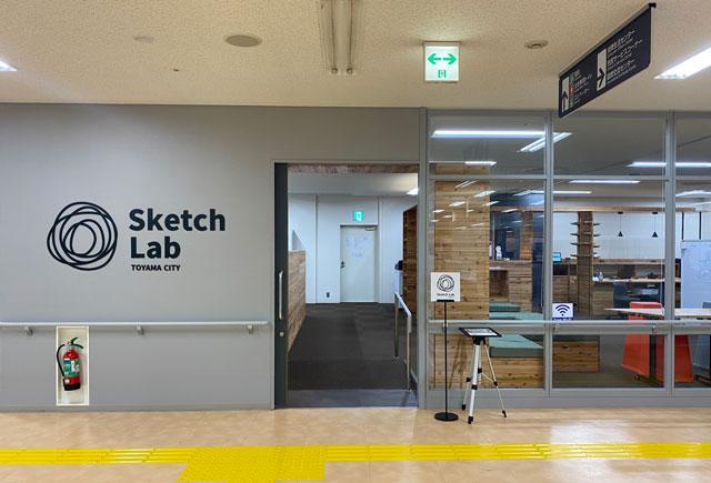 富山駅徒歩3分CiC3階のコワーキングスペース「スケッチラボ」の入り口